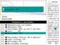 УСД-60H отображения и функции экрана