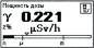 Измерение мощности дозы гамма-излучения