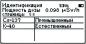 Идентификация радионуклидов