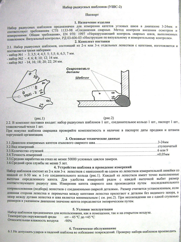 Рулетка измерительная паспрт сертификат flippy controller поводок-рулетка