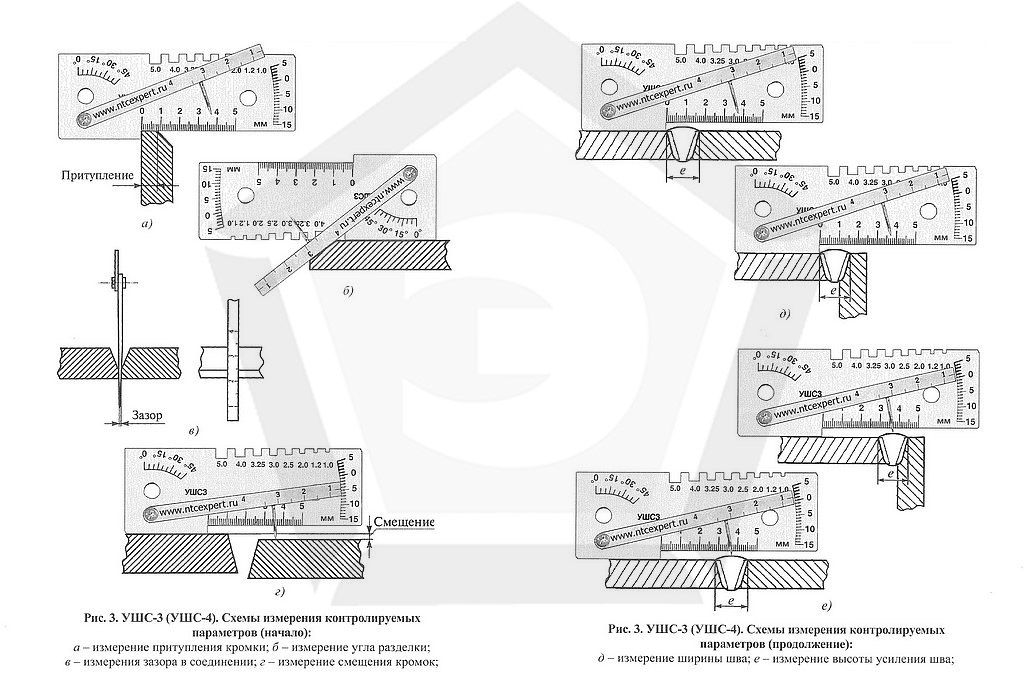 Ушс-3 инструкция как пользоваться