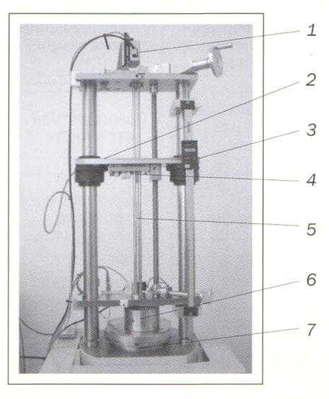 Структура и техническая реализация эталона