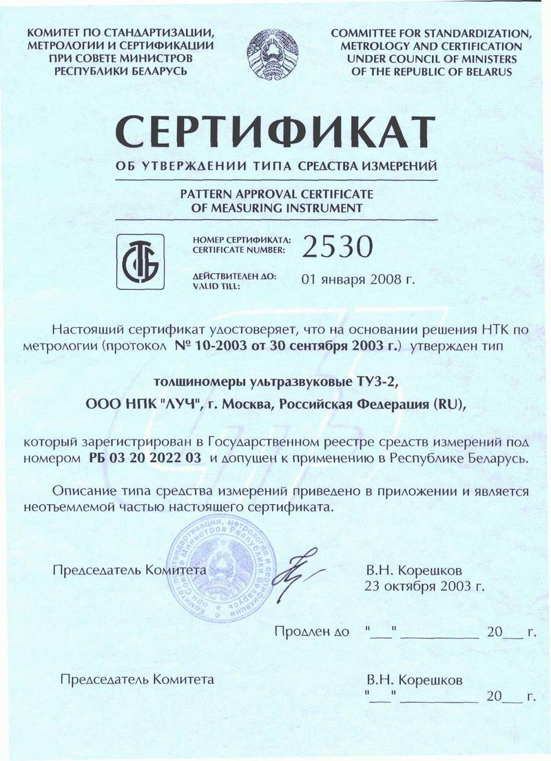 гдз по алгебре 8 класс алимов 2011 год